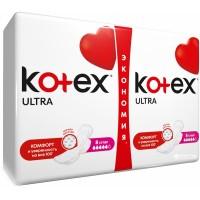 Прокладки KOTEX Ultra  Super №16 *5 капель