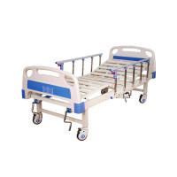 Медицинская кровать 4 секционная MED1-C09W c туалетом особо широкая