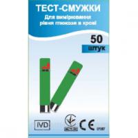 Тест полоски EasyTouch для измерения уровня глюкозы в крови (50 шт)