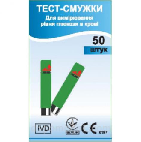 Купить Тест полоски EasyTouch для измерения уровня глюкозы в крови (50 шт) (4767). Изображение №1