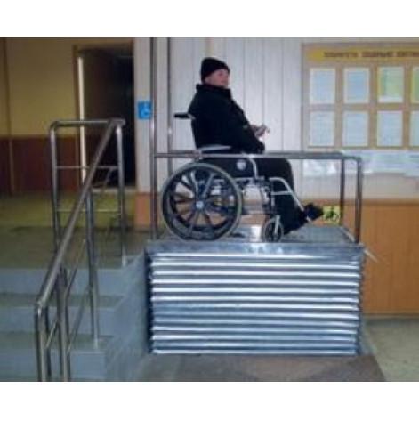 Купить Площадка подъемная для инвалидов ППН-Л (ППН-Л). Изображение №1