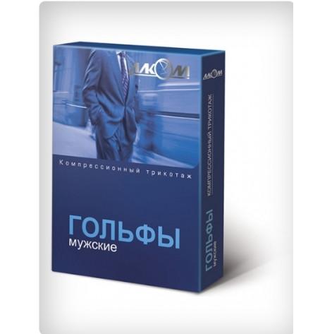Купить Гольфы мужские компрессионные с открытым носком (бежевые) 1 компрессия р1 (5091.1б). Изображение №1