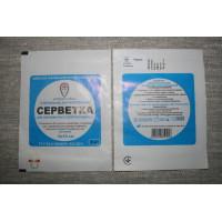 Салфетка с хлоргексидином (для обработки ран) № 2 КФТ