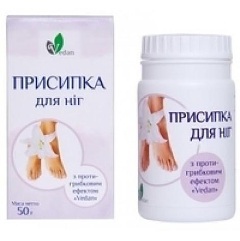 Купить Присыпка для ног с противогрибковым эффектом 50гр (73934). Изображение №1