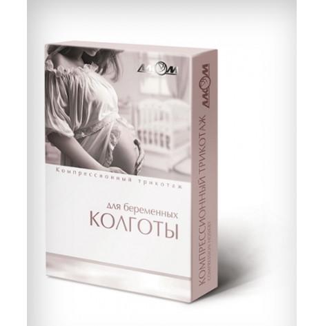 Купить Колготы женские для беременных 2 компрессия лечебные (бежевые) р7 (7022.7б). Изображение №1