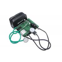 Аппарат для измерения кровяного давления (сфигмоманометр) MEDICARE (три манжеты)