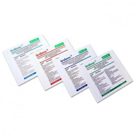 Купить Повязка MEDICARE антимикробная сорбционная стерильная для лечения кожных повреждений  5х5 см (Sorb5х5 см). Изображение №1