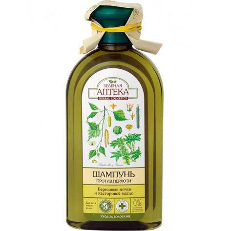 Купить Зеленая аптека шампунь (березовые почки и касторовое масло) 350 мл (81106). Изображение №1