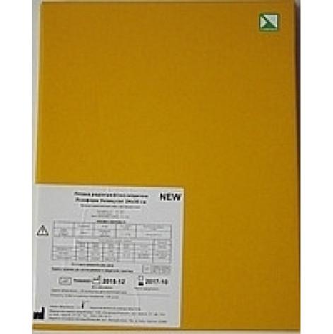 Купить Рентген-пленка № 100 13* 18 см. (286). Изображение №1