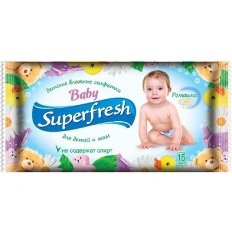 Купить Салфетки влажные Super Fresh  детские №15 (79877). Изображение №1