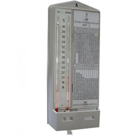 Купить Гигрометр психрометрический ВИТ-2  (+15 + 40 °С) (100960). Изображение №1