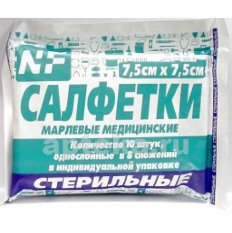 Купить Салфетки марлевые медицинские нестерильные 7,5 * 7,5 / 8 №100 Виола (46790). Изображение №1
