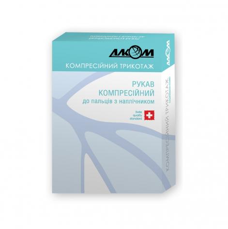 Купить Рукав компрессионный с наплечником компрессия II р1 бежевый (5302.1б). Изображение №1