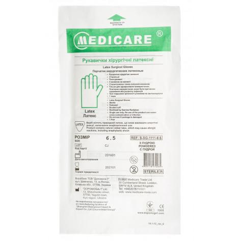 Купить Рукавички хірургічні латексні «MEDICARE» (стерильні, з пудрою, текстуровані, з валиком на манжеті) розмір 8,5 (3908). Изображение №1