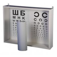 Осветитель таблиц для проверки зрения ар-1м медицинский