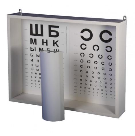 Купить Осветитель таблиц для проверки зрения ар-1м медицинский (928). Изображение №1