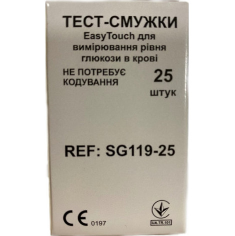 Купить Тест полоски EasyTouch для измерения уровня глюкозы в крови (25 шт) (4903). Изображение №1