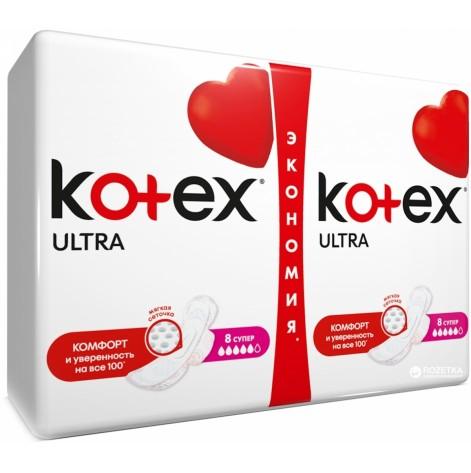 Купить Прокладки KOTEX Ultra  Super №16 5 капель (66653). Изображение №1