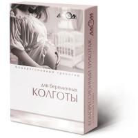 Колготы женские для беременных 3 компр.лечебные