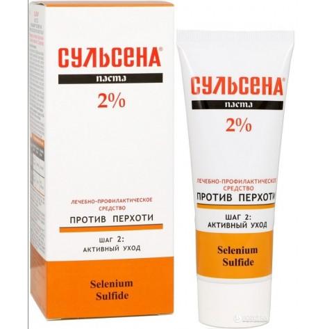 Купить Сульсена паста лечебно-профилактическая 2% 75 мл (66618). Изображение №1