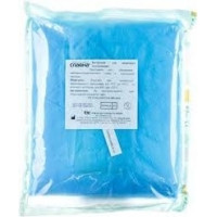 Комплект для посетителя  №1 одноразовый стерильный   Славна 1231201