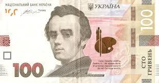 Дарим 100 грн за видеообзор после покупки!